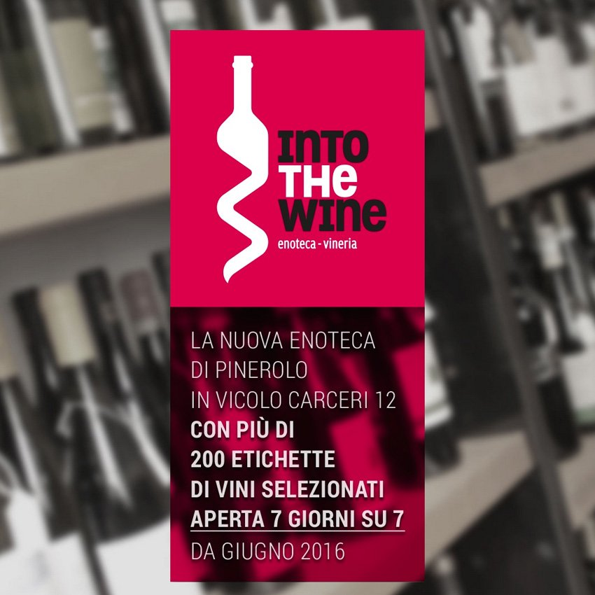 Into the wine website